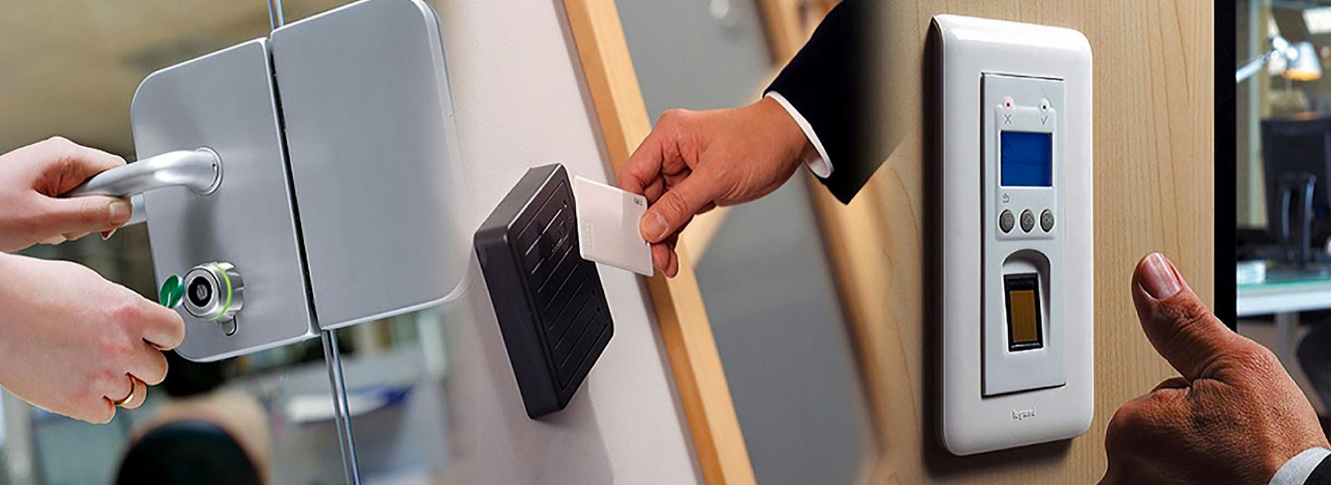 Система контроля и управления доступом - СКУД